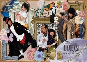 02_lupin-f